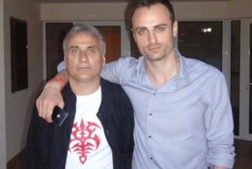 Бербатов издържа любовницата на баща си