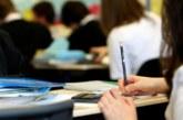 МОН отчете: Матурата по математика – с високи оценки
