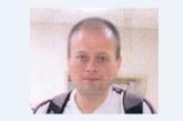 Дупнишки полицаи откриха 33-г. мъж, обявен за издирване