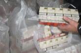 Удариха контрабандата на цигари в Петрич
