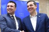 Ципрас и Заев се договориха! Северна Македония е новото име