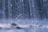 Климатолог: Още дъжд до края на месеца