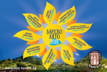 Банско – на прага на лятото с още по-силна фестивална програма