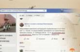 Скандал! IX ОУ спря приема на деца от ромски произход