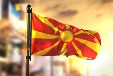 Македонският парламент одобри Договора с Гърция за името