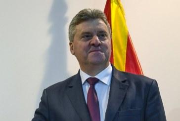 Георге Иванов не подписа Договора за името