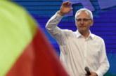 3,5 години затвор за лидера на управляващата партия в Румъния