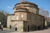"""За 95 484 лв. """"Реставрация"""" ЕАД ще ремонтира Ески джамия в Дупница"""