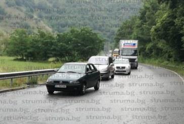 Пуснаха движението по пътя Банско – Гоце Делчев