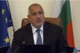 Борисов: Давам оставка, ако е истина, че имам гръцки остров