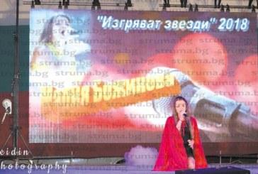 Дъщерята на петричкия общински съветник от ВМРО Стоян Божинов – Мария, грабна голямата награда на международен фестивал