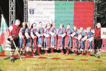 """Танцьорите от Бачево с втора награда от фолклорния конкурс """"Оро се вие, цървули се кинат"""""""