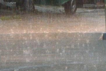 ВЛАСТИТЕ В ГОТОВНОСТ! Очакват потоп