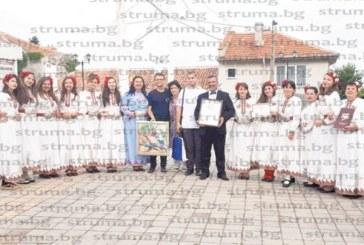 Благоевградски ансамбъл с голямата награда от международен фестивал
