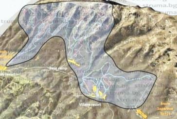 """Общините Сапарева баня и Говедарци изпуснаха уникален шанс! Общинският съветник К. Николов: Провал на мегапроекта за зимен курорт на 8000 ха """"Дестинация Рила"""", инвеститорът пренасочи 410 млн. евро към Косово"""