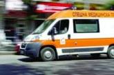 """ЛИНЕЙКА ТРЪГНА ЗА """"ПИРОГОВ""""! Раненият в пожара в село Струма с втора степен изгаряния"""