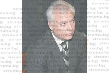 Скандал заради подозрение  в двойно счетоводство! Бивш шеф в ГДБОП иска от РПК-то в Рила 61000 лв. за мандрата за биволско мляко, направена с европари