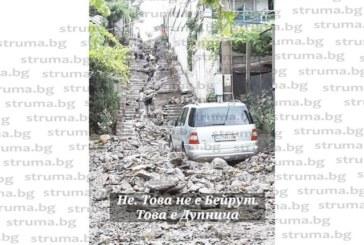 БЕДСТВИЕ! Порой превърна Дупница в Бейрут, стълбище се разцепи, камъни затрупаха джип, слух за паднал в дупка човек отприщи страховете