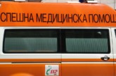 """27-г. благоевградчанка, пометена от джип е откарана в """"Пирогов"""""""