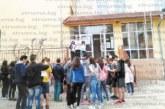 Седмокласниците в Пиринско пети на матурите