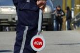 Шофьор от Яхиново опита да подкупи полицай
