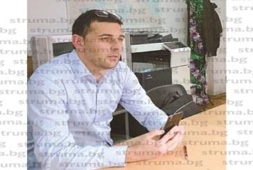 Главният секретар на община Сандански Г. Жежев отлетя със зелена карта за САЩ