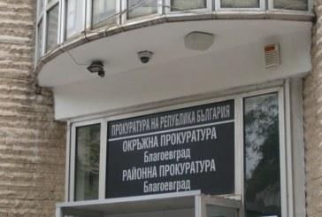 Прокуратурата в Благоевград протестира наложеното наказание на данъчен служител, обвинен за вземане на подкуп
