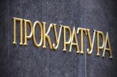 Прокуратурата в Кюстендил чака Института по криминалистика да установи кой от Гольовци и Ропотамци е стрелял
