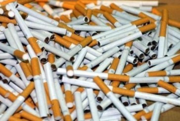 Удариха контрабандата на цигари в Благоевград