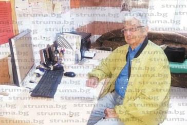 Анестезиолог-реаниматорът в санданската болница, 74-г. доц. Панайот Димитров: В очите на българина лекарят е корумпиран мародер, престъпник, сестрите и санитарите пък живеят на социални помощи и е естествено младите колеги, които тепърва си устройват живота, да излизат да работят извън страната