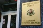 Прокурорската колегия на ВСС погна с дисциплинарно производство бившия зам. прокурор в Разлог М. Каназирев