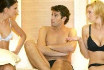 Мъжете мечтаят за тройка с най-добрата приятелка на гаджето си