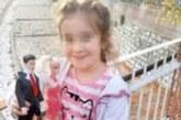 Зловещо разкритие: 7-годишната Дамла била удушена, за да бъде прикрито друго престъпление