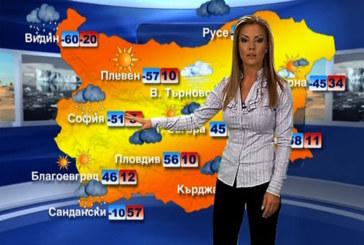 Божана Филипова се връща в Нова! Бившата синоптичка заема мястото на бременна колежка