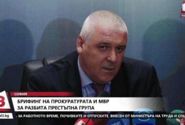 Разбиха престъпна група, планирала убийства на служители на ГДБОП, СДВР и спецпрокурори