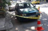 Прокуратурата с последна информация за убийството на професора