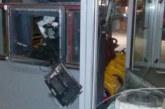 Мощен врзив на банкомат събуди люлинчани (СНИМКИ)