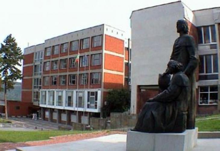 МОН даде университет на прокурор