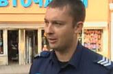 В ИЗВЪНРАБОТНО ВРЕМЕ! Полицай предотврати обир на жена