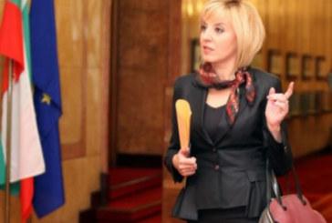 Изгониха Мая Манолова от заседанието на тристранния съвет
