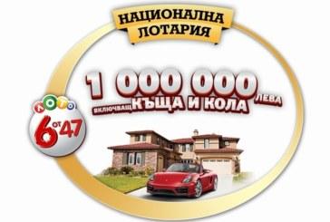 Вижте кой е новият тотомилионер от Петрич /снимка/