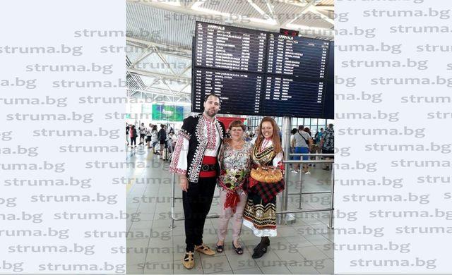 Брат и сестра от Сандански посрещнаха полет на летище София с народни носии, изненадаха майка си с хляб и сол
