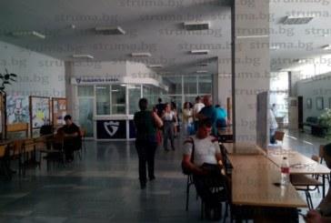 Новоприети студенти окупираха ЮЗУ след първо класиране!  Близначки от Икономиката и гръцки футболисти сред първите записали се