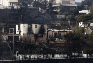 Българка с покъртителен разказ за трагедията в Гърция: Хората не са имали шанс да се спасят