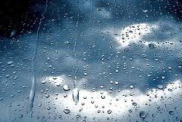 Лошото време обостря симптомите на една от най-страшните болести
