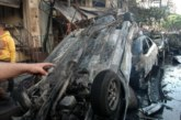 Кола бомба уби най-малко 18 души