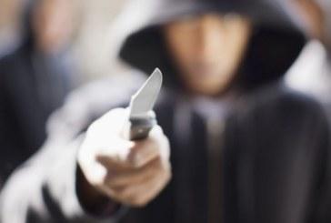 Атака с нож в автобус, има ранени