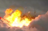 Космическа ракета се взриви секунди след излитане