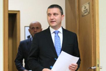 Правителството одобри кандидатурата за влизане в Европейския банков съюз