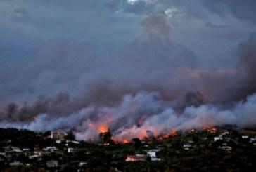 Продължава издирването на хора в неизвестност след пожарите край Атина, жертвите вече са 80